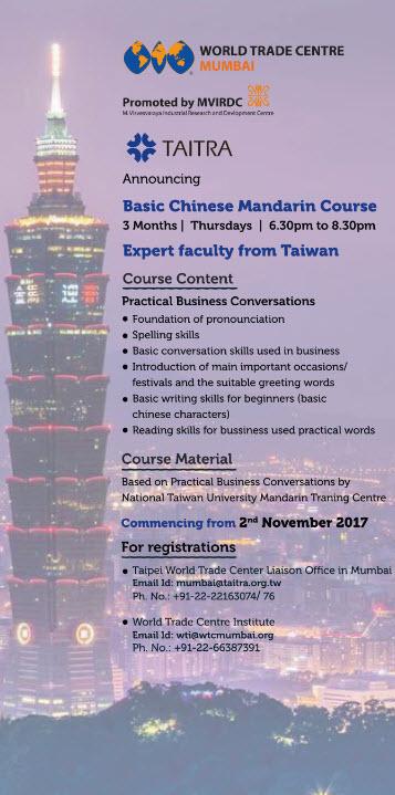 Mandarin Chinese class in Mumbai